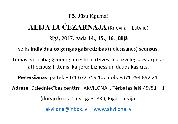 20.06.2017lv.png